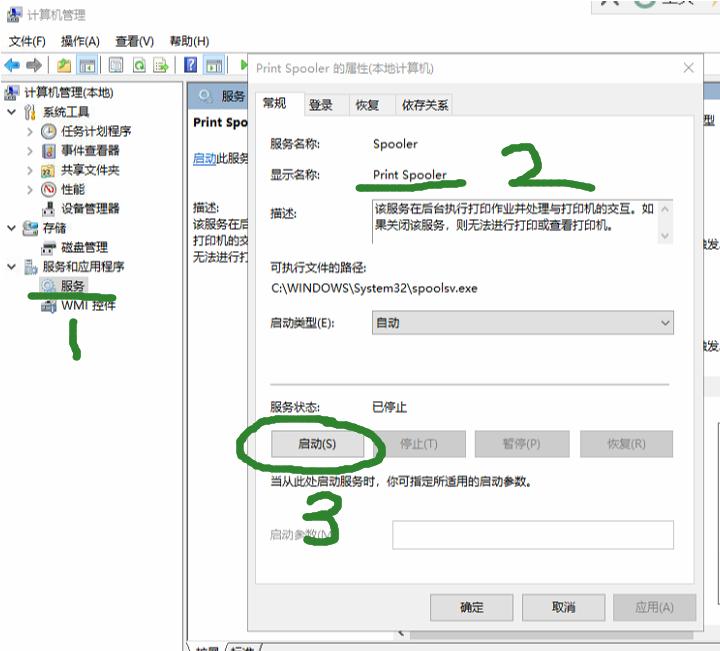 31C67B0A-D876-47CC-AC69-5BB7DB4FA5C4.png