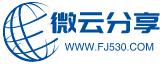 FJ530.COM 分享我的经验.
